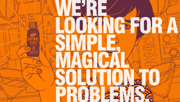 Solve small business problems